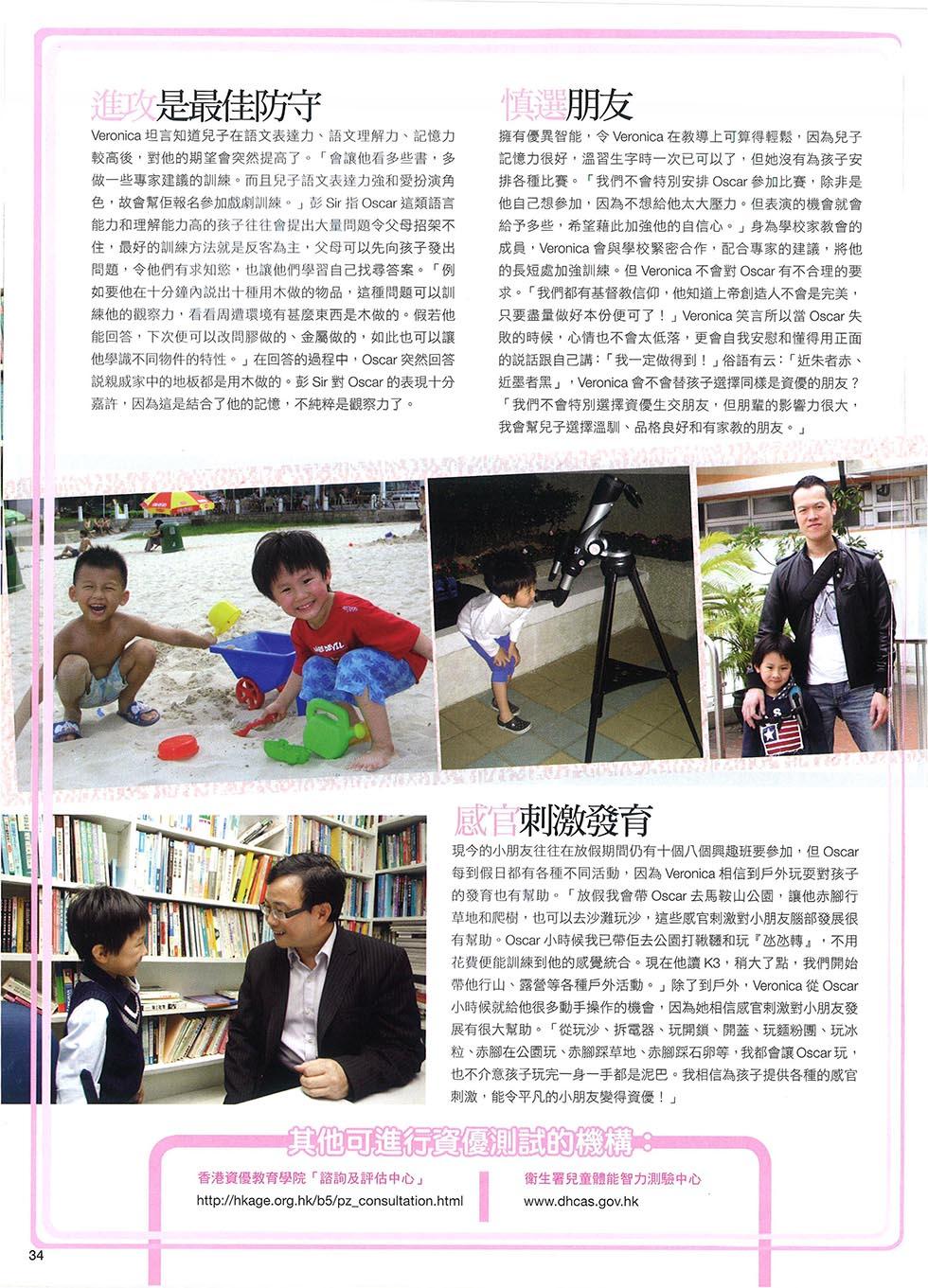 newspaper_11