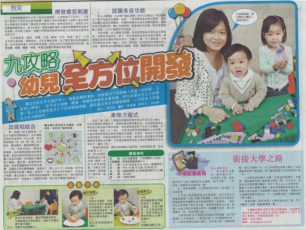 newspaper_14