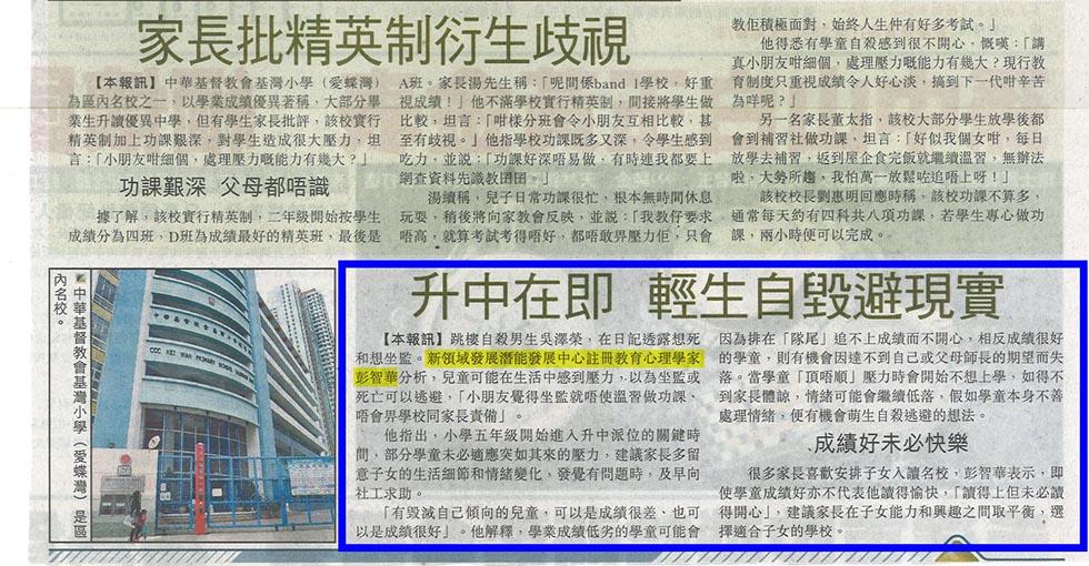newspaper_9